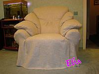Пошив чехлов на кресло