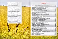 Енциклопедія для чомучок. Книга 5, фото 7