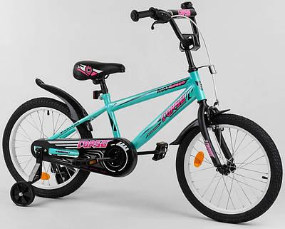 """Велосипед детский 18"""" Corso EX-18 бирюзовый"""