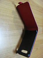 Чехол-флип кожаный для Nokia Lumia 820 розовый производства KeepUp