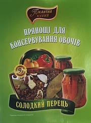 """Пряности для консервации """"Сладкий перец"""" 30 гр"""