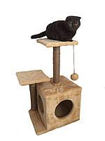 Когтеточка с домиком Для кошек 46х36х80 см (дряпка угловая) для кошки. Лежанка игровой комплекс для котов