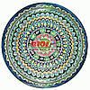 Ляган (узбецька тарілка) 45х5см для подачі плову керамічний (ручна розпис) (варіант 4)