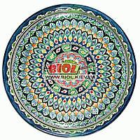 Ляган (узбецька тарілка) 45х5см для подачі плову керамічний (ручна розпис) (варіант 4), фото 1