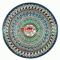 Ляган (узбекская тарелка) 45х5см для подачи плова керамический (ручная роспись) (вариант 5), фото 1
