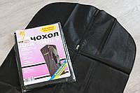 Чехлы для хранения одежды флизелиновые 60*120 см