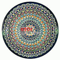 Ляган (узбекская тарелка) 45х5см для подачи плова керамический (ручная роспись) (вариант 11), фото 1