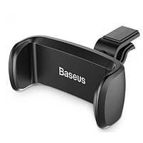 Тримач для телефону в машину Baseus SUGX-01 Stable Series, чорний, фото 2