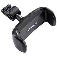Тримач для телефону в машину Baseus SUGX-01 Stable Series, чорний, фото 3