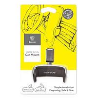 Тримач для телефону в машину Baseus SUGX-01 Stable Series, чорний, фото 4