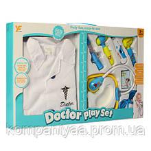 Дитячий ігровий набір юного лікаря 9901-16