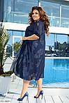 Платье с цветочным принтом (Батал), фото 3