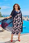 Платье с цветочным принтом (Батал), фото 4
