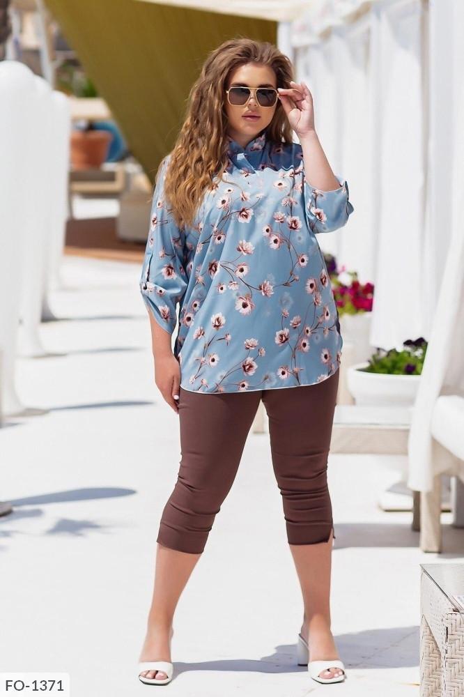 Жіночий костюм блузка + капрі (Батал)
