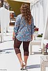 Женский костюм блузка + капри  (Батал), фото 2