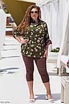 Жіночий костюм блузка + капрі (Батал), фото 3