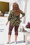 Жіночий костюм блузка + капрі (Батал), фото 4