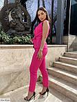 Жіночий брючний костюм з жилеткою (Батал), фото 8