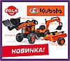 FALK Трактор KUBOTA з ковшем і причепом 2065N