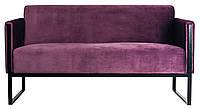 Офісний диван Аміго Панчо подвійний модуль ТМ Richman Кожзам Мадрас / Титан