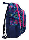 Рюкзак шкільний SG-22 Montal, 39*29*15.5, фото 5