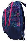 Рюкзак шкільний SG-22 Montal, 39*29*15.5, фото 4