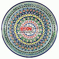 Ляган (узбецька тарілка) 45х5см для подачі плову керамічний (ручна розпис) (варіант 22), фото 1