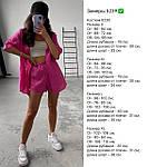 Жіночий костюм, софт, р-р С; М; Л; ХЛ (білий), фото 3