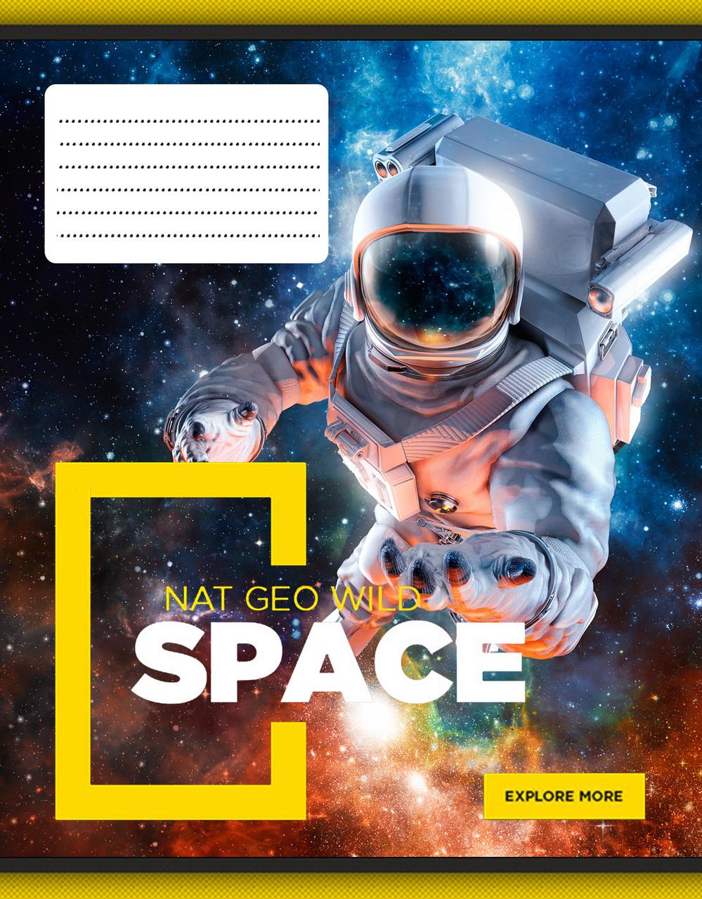 Тетрадь А5/12 кос. YES Space, 25 шт/уп.
