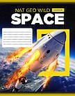Тетрадь А5/12 кос. YES Space, 25 шт/уп., фото 3