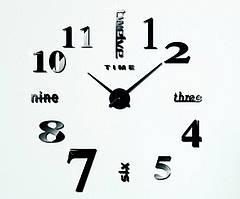 Декоративные часы Travel black (D=1м) (md17080) 1126448696