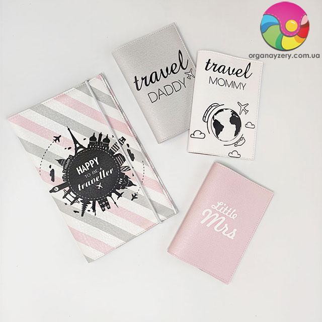 Тревел-сет: тревел-кейс + 3 обложки для паспорта  (розовая полоска) эко кожа
