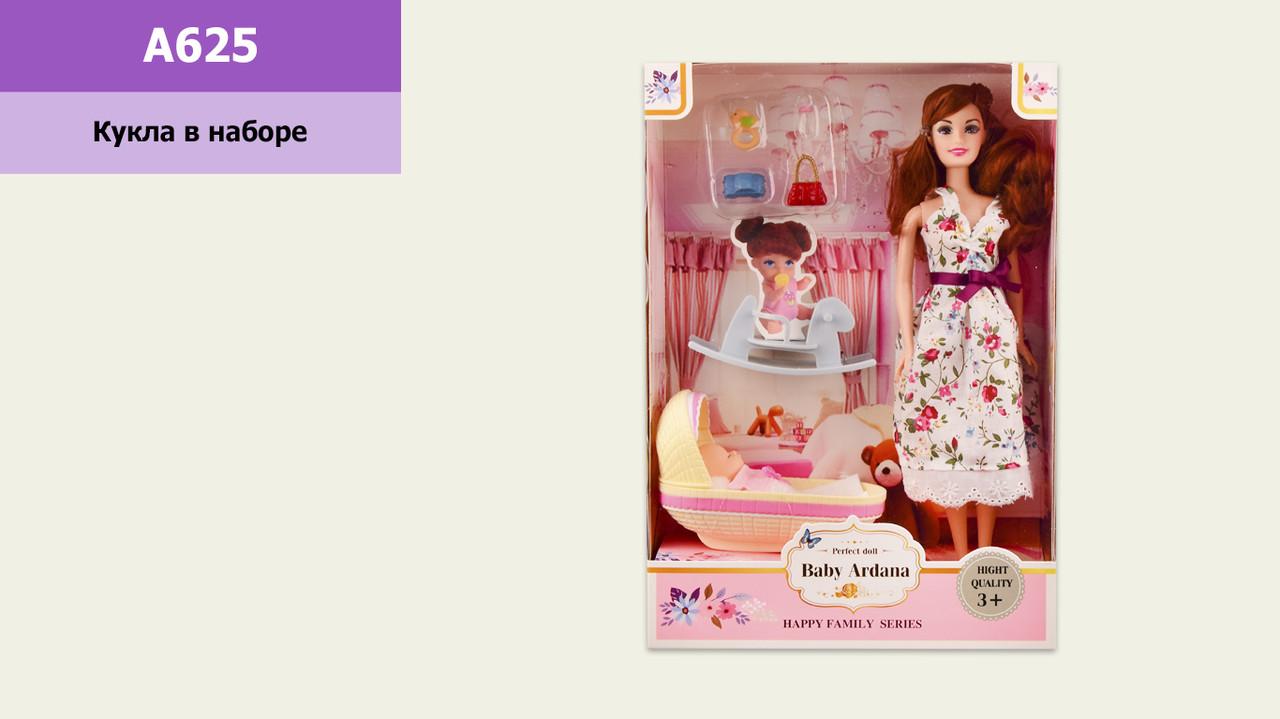 Беременная кукла с кроваткой и аксессуарами