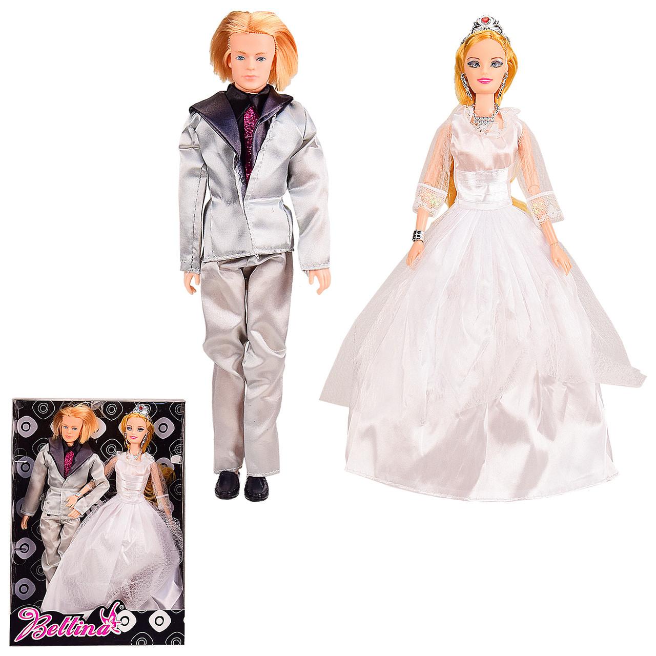 Ляльки наречений і наречена,шарнірні
