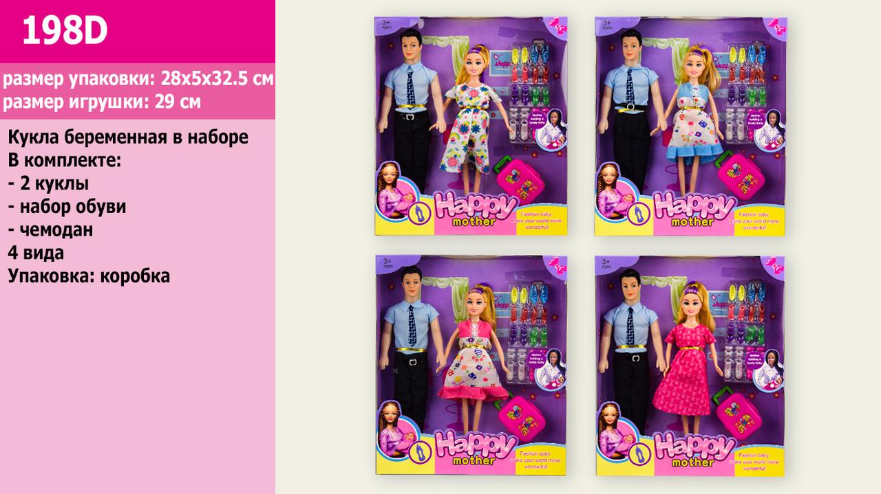 Сім'я ляльок барбі (аналог)