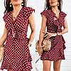 Сукня жіноча літнє на запах 244 (42-44; 44-46) кольори: бордо, білий, чорний, білий, м'ята) СП