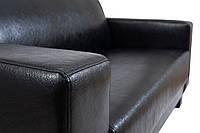Офісний диван Бруно Bruno TM Richman Подвійний