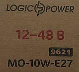 Низьковольтна Лампа LogicPower LED MO E27 10W 4000K 12-48V, фото 7