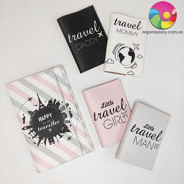 Тревел-сет Travel (5 шт)