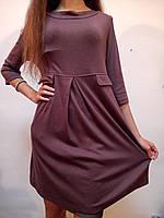 Платье бежево - сиреневый р 38 евро (Ликвидация склада, распродажа)