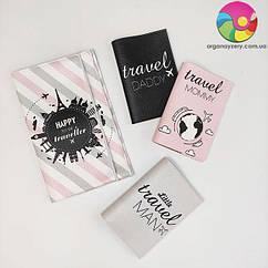 Тревел-сет Travel сімейний рожева смужка (4 шт)