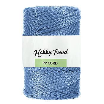 Полипропиленовый шнур Макраме Hobby Trend. Небесно-голубой. 500г, 120м, 5 мм