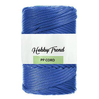 Полипропиленовый шнур Макраме Hobby Trend. Синий электрик. 500г, 120м, 5 мм