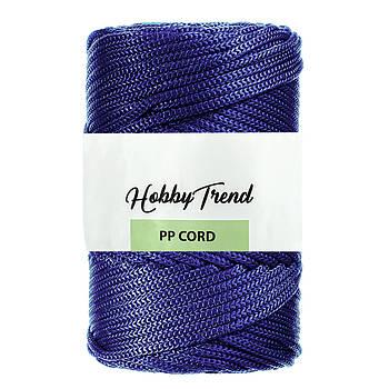 Полипропиленовый шнур Макраме Hobby Trend. Индиго. 500г, 120м, 5 мм