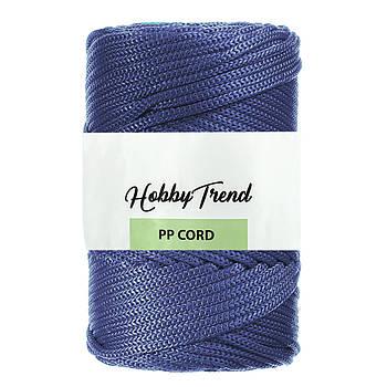 Полипропиленовый шнур Макраме Hobby Trend. Темно-синий. 500г, 120м, 5 мм