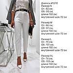 Жіночі брюки, стрейч - джинс, р-р С; М; Л; ХЛ (пудровий), фото 4