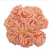 Розы из фоамирана, Peach 1шт