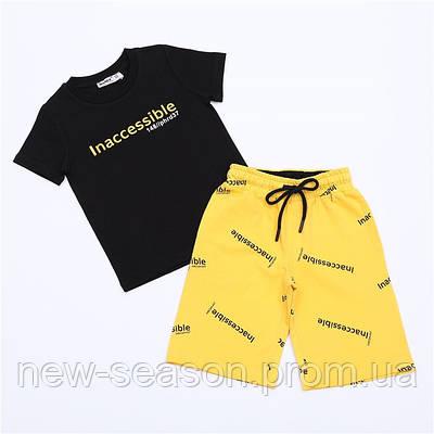 Летний комплект футболка, шорты Wanex TK-1-11397 для мальчика 104 см