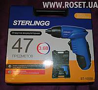 Универсальная Аккумуляторная Отвертка Sterlingg ST-10058 (набор из 47 предметов)