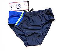 Підліткові, дитячі пляжні, купальні плавки 40 р. (7-8-9 років), фото 1
